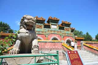 photo,material,free,landscape,picture,stock photo,Creative Commons,Putuo Zongcheng Temple, Tibet, Chaitya, I am splendid, lion