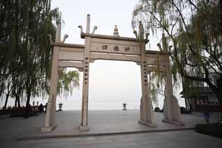 photo,material,free,landscape,picture,stock photo,Creative Commons,Xi-hu lake, Tile Bo, Saiko, willow, The gate