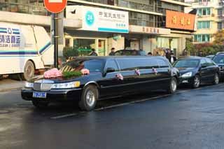 photo,material,free,landscape,picture,stock photo,Creative Commons,A limousine, car, limousine, flower, wedding ceremony