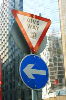 photo,material,free,landscape,picture,stock photo,Creative Commons,A traffic sign, An arrow, I hand it over, ,