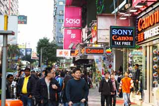 photo,material,free,landscape,picture,stock photo,Creative Commons,According to Hong Kong, SONY, signboard, store,