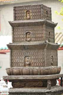 photo,material,free,landscape,picture,stock photo,Creative Commons,Guang Xiao temple Nishitetsu tower, Chaitya, Non-existence sheep Castle, last Takashi Arimitsu, ,