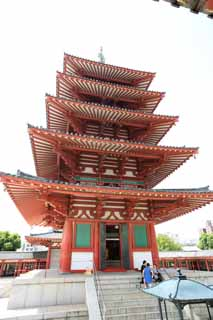 photo,material,free,landscape,picture,stock photo,Creative Commons,Shitennoji Temple five-story pagoda, , , ,