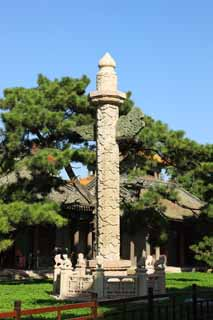 photo,material,free,landscape,picture,stock photo,Creative Commons,Zhao Mausoleum (Qing) stone pillar, , , ,