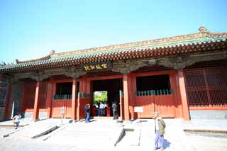 photo,material,free,landscape,picture,stock photo,Creative Commons,Shenyang Imperial Palace Qing Gate, , , ,