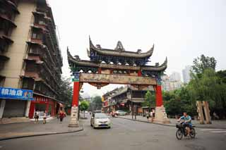 photo,material,free,landscape,picture,stock photo,Creative Commons,Wenshu Yuan Street, , , ,