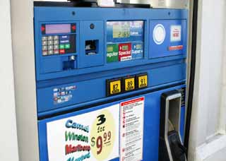 photo,material,free,landscape,picture,stock photo,Creative Commons,Gasoline feed machine, gas station, machinery, vending machine, Los Angeles