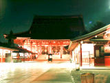 photo,material,free,landscape,picture,stock photo,Creative Commons,Frontage of Sensoji Temple, , , ,
