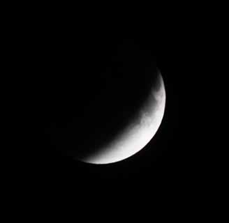 photo,material,free,landscape,picture,stock photo,Creative Commons,Lunar eclipse, , , ,