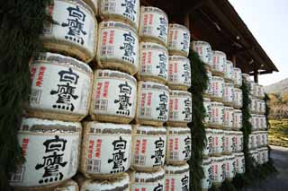 photo,material,free,landscape,picture,stock photo,Creative Commons,Ise Shrine, Imperial Hotel, , , ,