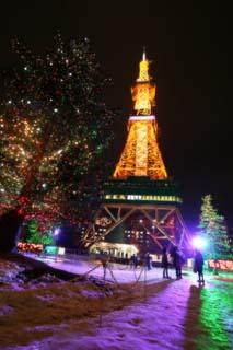 جزيرة عيد الميلاد