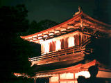 photo,material,free,landscape,picture,stock photo,Creative Commons,Lighted up Ginkakuji, , , ,