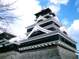 photo,material,free,landscape,picture,stock photo,Creative Commons,Kumamoto Castle, castle, , ,