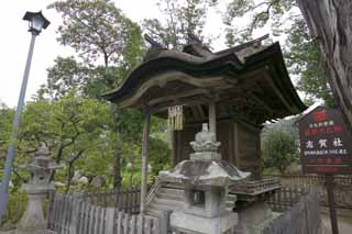 photo,material,free,landscape,picture,stock photo,Creative Commons,A small shrine, small shrine, , stone lantern basket, Japanese-style building