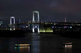 photo,material,free,landscape,picture,stock photo,Creative Commons,The night of Rainbow Bridge, building, Tokyo Tower, pleasure boat, Tokyo Bay