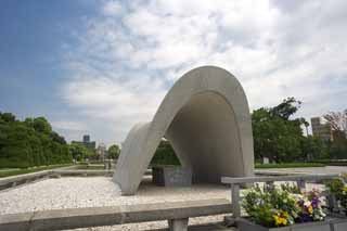 photo,material,free,landscape,picture,stock photo,Creative Commons,Hiroshima Peace Memorial Park, World's cultural heritage, nuclear weapon, War, Misery