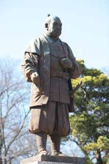 photo,material,free,landscape,picture,stock photo,Creative Commons,Ieyasu Tokugawa bronze statue, bronze statue, Edo, Mikawa, The history