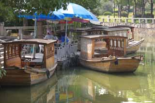 photo,material,free,landscape,picture,stock photo,Creative Commons,A boat of Suzhou, small boat, wooden vessel, canal, Water