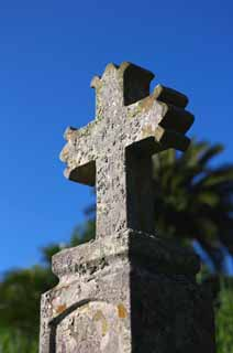 photo,material,free,landscape,picture,stock photo,Creative Commons,A Catholic gravestone, gravestone, Christianity, cross, graveyard