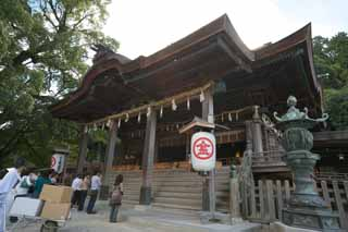 photo,material,free,landscape,picture,stock photo,Creative Commons,Kompira-san Shrine Hongu, Shinto shrine Buddhist temple, The big game chief god, wooden building, Shinto