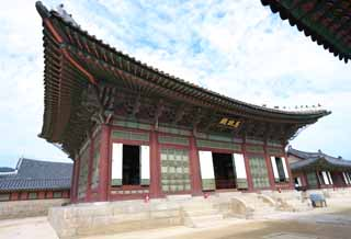 photo,material,free,landscape,picture,stock photo,Creative Commons,Sajeongjeonof Kyng-bokkung, wooden building, world heritage, Confucianism, Many parcels style