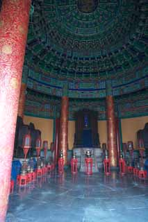 photo,material,free,landscape,picture,stock photo,Creative Commons,Sovereigns and the Temple of Heaven, Ancestral tablet, Pillar, Full color, Prayer