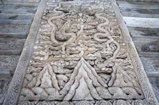photo,material,free,landscape,picture,stock photo,Creative Commons,Forbidden City cloud dragon stone floor, Long, RELIEF, Palace, Stairs