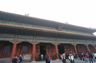 photo,material,free,landscape,picture,stock photo,Creative Commons,Forbidden City Kiyomiya Inui, Prince dense denominated law, Hiroshi Akira Komei, Zhu coating, Tourist Attractions