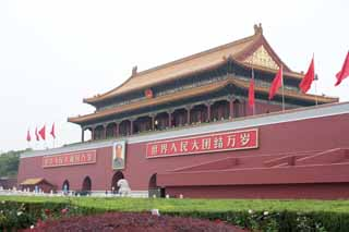 photo,material,free,landscape,picture,stock photo,Creative Commons,Tiananmen, Mao Zedong, Founding declaration, National emblem, Yongle Emperor