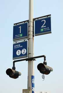 photo,material,free,landscape,picture,stock photo,Creative Commons,A Korean sign, signboard, train, home,