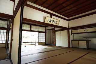 photo,material,free,landscape,picture,stock photo,Creative Commons,Tenryu-ji Ogata length, Chaitya, tatami mat, world heritage, Sagano