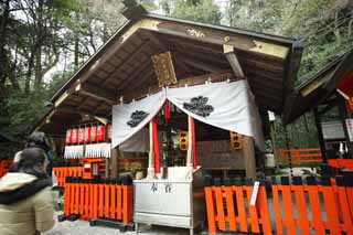 photo,material,free,landscape,picture,stock photo,Creative Commons,Nomiya Shrine, , Maiden Imperial princess group line, Saiku line, Shinto shrine