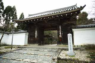 photo,material,free,landscape,picture,stock photo,Creative Commons,House of Buddha and Amitabha outer gate, Chaitya, The gate with a gable roof of Fushimi Castle, stone pavement, Nine dragon Sarasvati