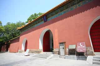photo,material,free,landscape,picture,stock photo,Creative Commons,The Ming Xiaoling Mausoleum Fumitake gate, grave, I am painted in red, The gate, stone pavement