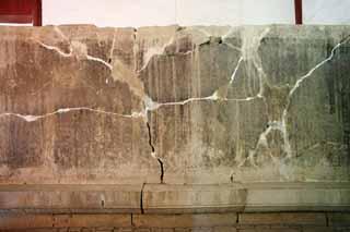 明・清王朝の皇帝墓群の画像 p1_3