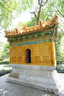 photo,material,free,landscape,picture,stock photo,Creative Commons,Ming Xiaoling Mausoleum joss house, The emperor, The hills and rivers, The soul, world heritage