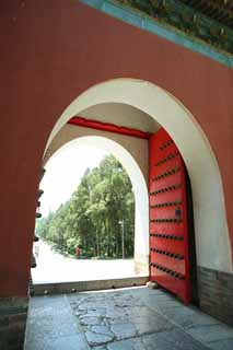 photo,material,free,landscape,picture,stock photo,Creative Commons,The Ming Xiaoling Mausoleum Fumitake gate, grave, I am painted in red, The gate, An arch