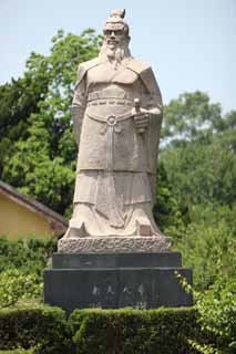 photo,material,free,landscape,picture,stock photo,Creative Commons,A grave of Sun Ch'uan, Three of will, stone statue, East Kure great emperor, hero