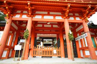photo,material,free,landscape,picture,stock photo,Creative Commons,Kamigamo Shrine tower gate, I am painted in red, God, world heritage, The Emperor