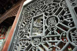photo,material,free,landscape,picture,stock photo,Creative Commons,Yuyuan Garden lattice window, lattice window, Culture, Chinese food style, Chinese building