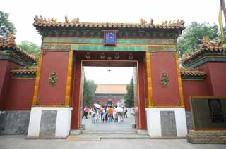 photo,material,free,landscape,picture,stock photo,Creative Commons,Yonghe Temple Zhaotai gate, Tile Bo, The gate, Zhaotai gate, Chaitya