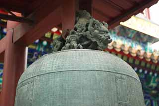 photo,material,free,landscape,picture,stock photo,Creative Commons,A Yonghe Temple temple bell, bell, Bronze, dragon, Chaitya