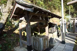 photo,material,free,landscape,picture,stock photo,Creative Commons,The Zeniarai-benten Shrine facilities, Shinto straw festoon, Worship, Wife of chief zen-priest, Money-making